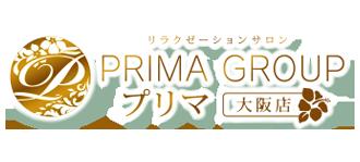 大阪プリマ